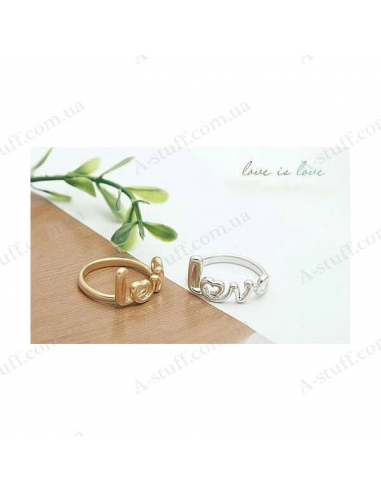 "Miniature ring ""Love"""