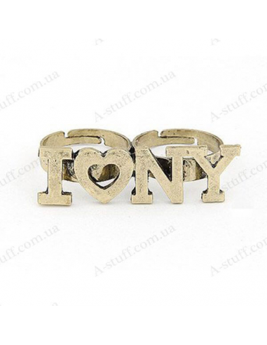 "Ring on 2 fingers with the words ""I Love New York"""
