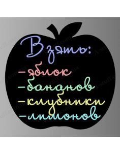 """Магнітна дошка на холодильник для крейди """"Яблуко"""""""