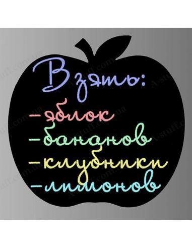 "Magnetic board on the fridge for chalk ""Apple"""