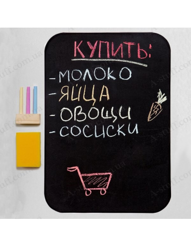 Magnetic board on the fridge for chalk 45 х 60