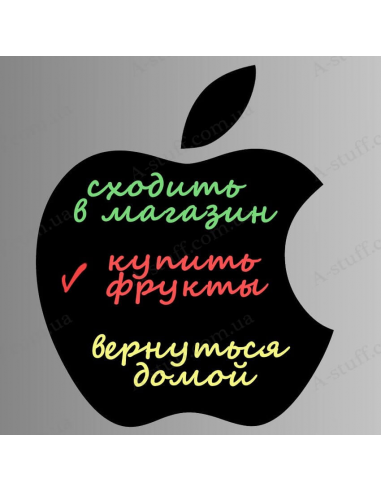 "Крейдова дошка на холодильник ""Apple"""