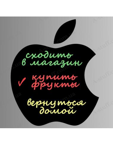 """Меловая доска на холодильник """"Apple"""""""