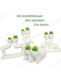 "Grass Hair ""Eco lovers"""
