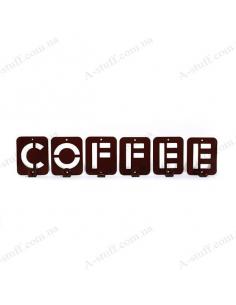 """Вішалка настінна """"Coffee"""""""