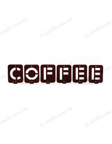 "Wall Hanger ""Coffee"""