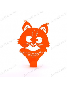 "Wall Hanger ""Kitty Orange"""