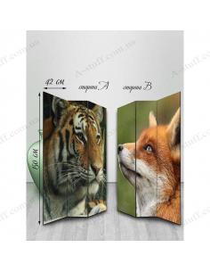 """Ширма двостороння """"Лисиця і тигр"""""""