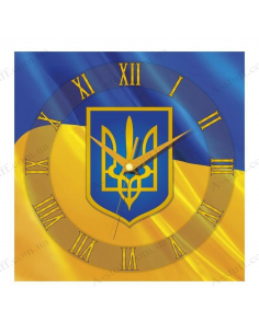 "Wall clock ""Coat of arms and flag of Ukraine"""