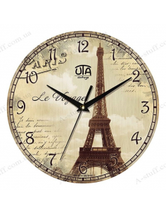 """Clock for wall """"Journey"""""""