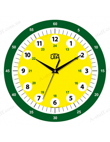 Educational children's wall clock