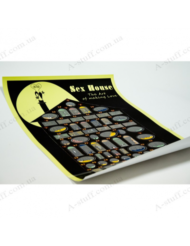 Scratch - Card Kamasutra «Sex House»