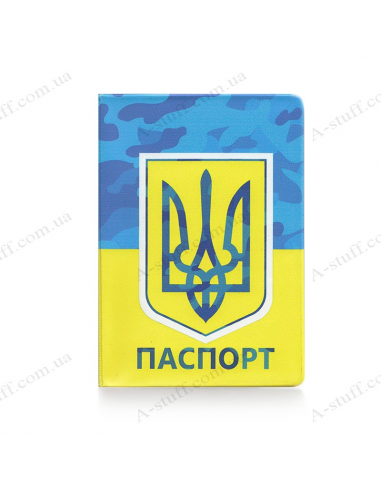 """Cover on the passport """"Camouflage on the flag"""""""