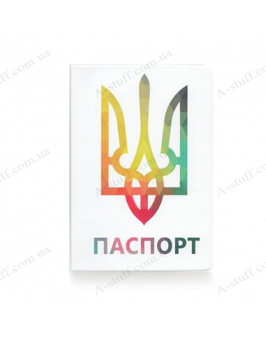 """Cover on the passport """"Coat of arms"""""""