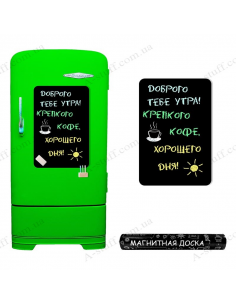Magnetic board on the fridge for chalk 40 х 60 Large Standard