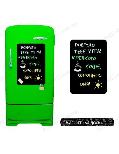 Магнітна дошка на холодильник для крейди 40 х 60 Великий Стандарт