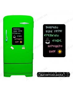 Магнітна дошка на холодильник для крейди 40 х 31 Стандарт