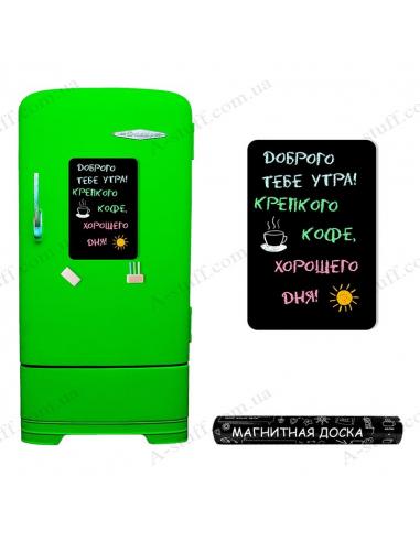 Магнітна дошка на холодильник для крейди 45 х 30 Стандарт