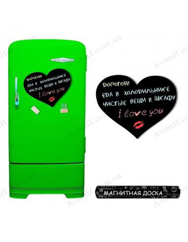 """Магнітна дошка на холодильник для крейди """"Кохання"""""""