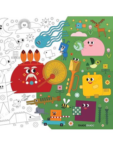 Раскраска XL «Приключения в мире ПлюсПлюс»