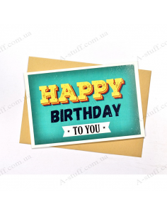 """Листівка """"Happy Birthday 3"""""""