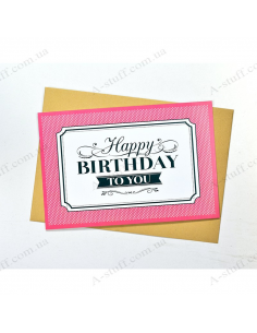 """Листівка """"Happy Birthday 4"""""""
