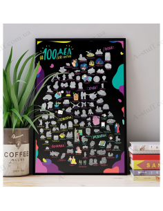 Motivation poster skretch 100 LOVE edition BucketList (rus)