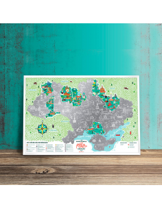 Скретч карта Travel Map «Моя Рідна Україна» (на украинском языке)
