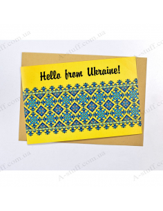 "Открытка ""Hello from Ukraine 1"""