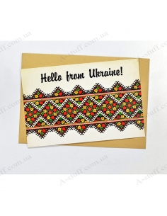 "Postcard ""Hello from Ukraine 2"""