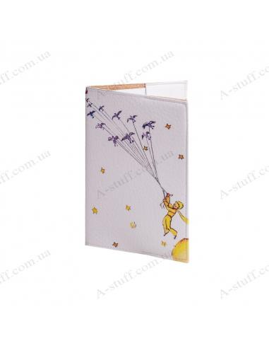 """Обложка на паспорт """"Маленький принц 1"""""""