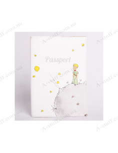 "Cover on the passport ""Little Prince 2"""