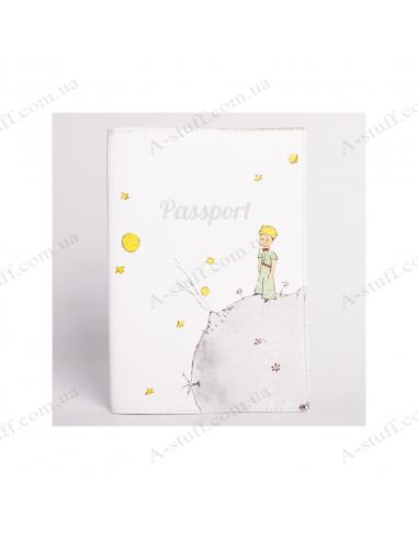 """Обложка на паспорт """"Маленький принц 2"""""""