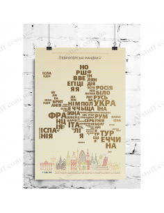 "Sketch map ""European Tours"""