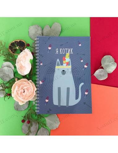 """Notepad """"I'm a cat"""""""