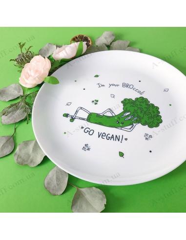 "Тарілка ""Broccoli"""