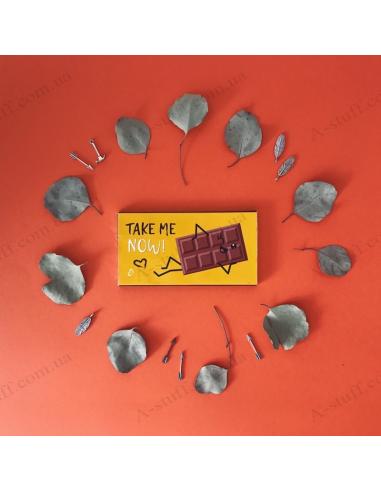 Шоколад «Тake me now»