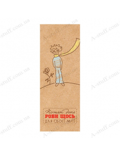 "Bookmark ""Little Prince"""