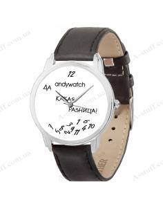 """Годинник наручний """"Яка різниця"""""""