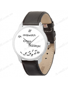"""Wristwatch """"What's the difference"""""""