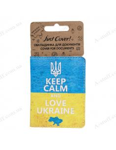 """Обкладинка на id паспорт екошкіра """"Keep Calm And Love Ukraine"""""""