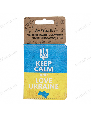 """Cover on the id passport eco leather """"Keep Calm And Love Ukraine"""""""