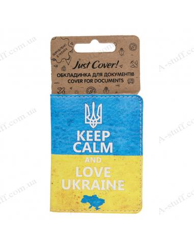 """Обложка на id паспорт экокожа """"Keep Calm And Love Ukraine"""""""