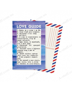"Postcard ""LOVE GUIDE man"""