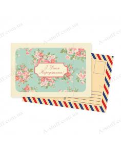 "Postcard ""Happy Birthday!"""