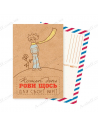 """Postcard """"Do something for your dreams!"""""""