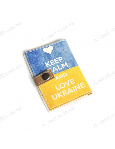 """Cover for the id passport """"Keep calm and love Ukraine"""""""