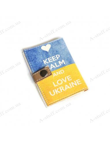 "Обложка для id паспорта ""Keep calm and love Ukraine"""