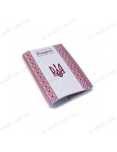 """Обложка для паспорта кожа """"Вышиванка"""""""