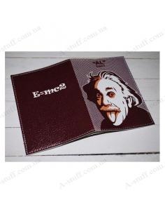 "Обкладинка для паспорта шкіра ""Ейнштейн"""